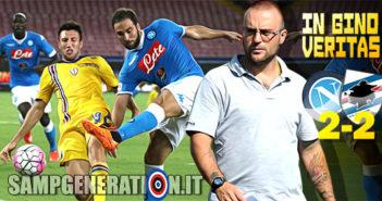 GinoV2015 02 Napoli Samp 2 2