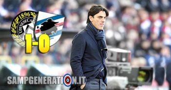 Udinese Samp 1 0 montella