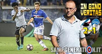 GinoV2016-08-28 Samp atalanta 2 1